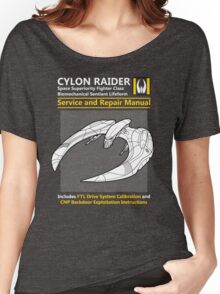Cylon Raider Service and Repair Manual Women's Relaxed Fit T-Shirt