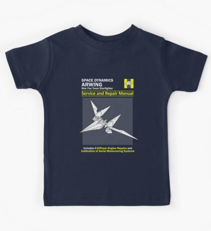 Arwing Service and Repair Manual Kids Clothes