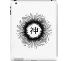 Spirit-Shen iPad Case/Skin