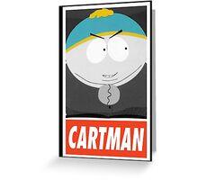 (CARTOON) Eric Cartman Greeting Card