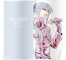 Yuu Kanda Blue Poster