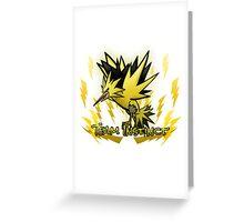 Team Thunder Bird Greeting Card