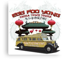 Egg Foo Yong China Town Bus Tours Canvas Print