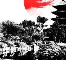 Japan - Kyoto Sticker