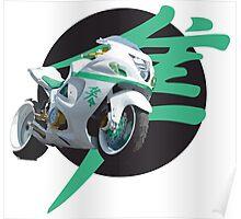 Suzuki Hayabusa Motorbike bike Poster