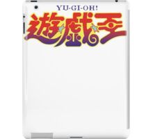Yu-Gi-Oh Japanese Logo  iPad Case/Skin
