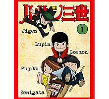 Vintage Lupin Comics Photographic Print