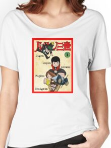 Vintage Lupin Comics Women's Relaxed Fit T-Shirt