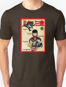 Vintage Lupin Comics Unisex T-Shirt