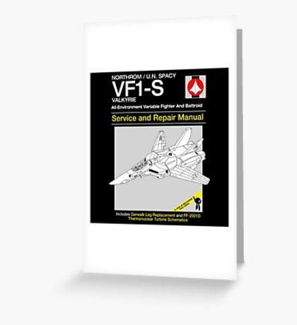 VF-1 Service and Repair Greeting Card