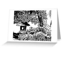 Stone Lantern 4, Kanazawa Greeting Card