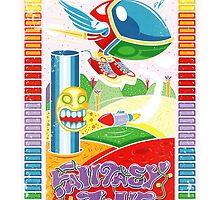 Fantasy Zone by Neil Manuel