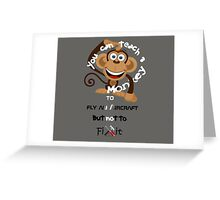 Cool Style :)  Greeting Card