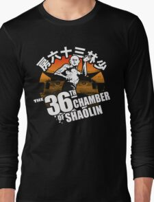 CLASSIC RETRO KUNGFU MOVIE GORDON LIU 36 CHAMBER OF SHAOLIN AKA MASTER KILLER  Long Sleeve T-Shirt