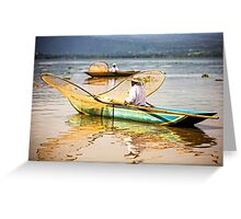 Butterfly Net Fishermen - Janitzio, Mexico Greeting Card