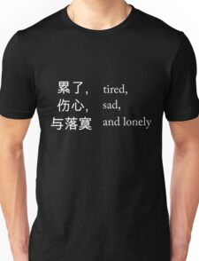 Tired, sad and lonely Unisex T-Shirt