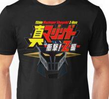 Classic Retro Mecha Anime Go Nagai Shin Mazinger z Shougeki Z-Hen Unisex T-Shirt