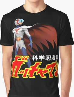TATSUNOKO JAPAN CLASSIC RETRO CARTOON ANIME SERIES GATCHAMAN G-FORCE BATTLE OF THE PLANETS SCIENCE NINJA TEAM  Graphic T-Shirt