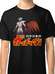 TATSUNOKO JAPAN CLASSIC RETRO CARTOON ANIME SERIES GATCHAMAN G-FORCE BATTLE OF THE PLANETS SCIENCE NINJA TEAM  Classic T-Shirt