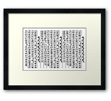 Old Korean language 'Hunminjeongeum' Framed Print