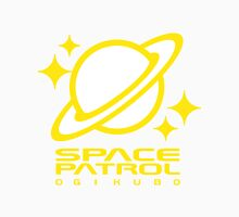 Space Patrol Ogikubo - Yellow Unisex T-Shirt