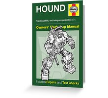 Haynes Manual - Hound (G1) - Poster & stickers Greeting Card