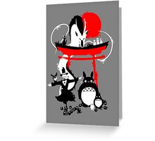Japanese Creatures Greeting Card