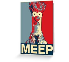 Beaker Meep Poster Greeting Card