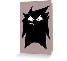 Ivan the Evil 01 Greeting Card