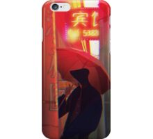 Rainy in Shanghai Illustration iPhone Case/Skin