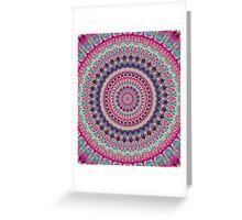 Mandala 130 Greeting Card