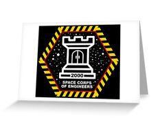 Space Cops of Engineers Greeting Card