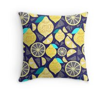 Bright pattern of lemons  Throw Pillow