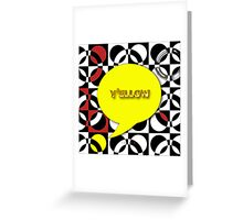 Dialogue: No Questions Greeting Card