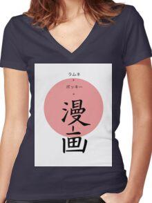 Ramune, Pocky, Manga, JAPAN Women's Fitted V-Neck T-Shirt