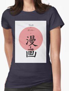 Ramune, Pocky, Manga, JAPAN Womens Fitted T-Shirt