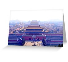 Forbidden city complex in Beijing, China Greeting Card