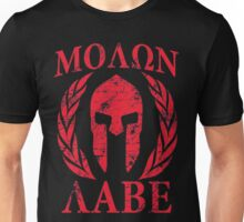 Molon Labe Spartan Trojan Helmet Laurels Unisex T-Shirt