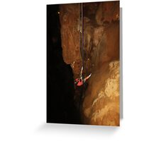 My Very First Rappel Greeting Card