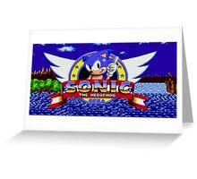 Sonic Retro Greeting Card