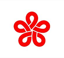 Flag of Fukuoka Prefecture (Red) by abbeyz71