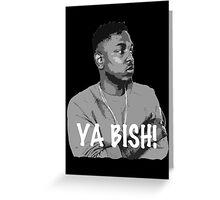 Kendrick Lamar II Greeting Card