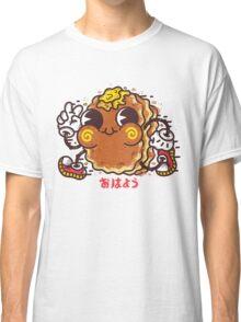OHAYO Pancake Classic T-Shirt