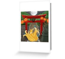 Ninetails under the Moonlight Greeting Card