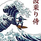 Surfing Samurai by Bill Cournoyer