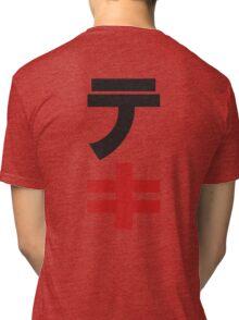 ENEMY! (Red Dash) Tri-blend T-Shirt