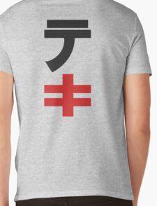 ENEMY! (Red Dash) Mens V-Neck T-Shirt