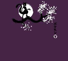 Japan purple Unisex T-Shirt