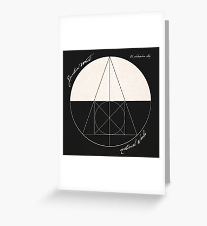 The Philosophers Stone (Alchemical Symbolism) Greeting Card