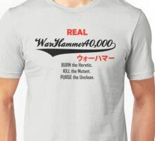 Warhammer SuperDry logo Unisex T-Shirt